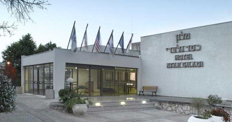 Foto Hotel GILADI HOTEL